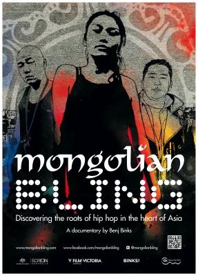 Poster Mongolian Bling
