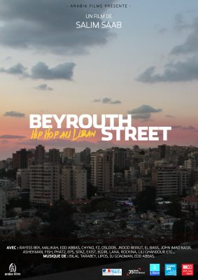 affiche-beyrouth-HipHop-HD